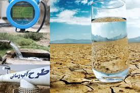 یزد آب ندارد