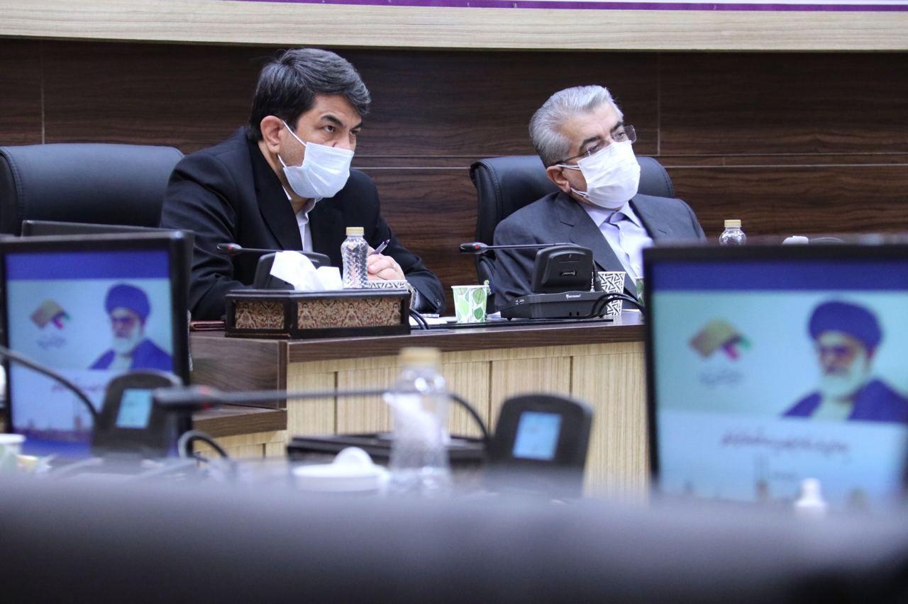 یزد بهشت سرمایه گذاری ایران