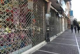 تداوم اجرای محدودیتهای کرونایی در یزد